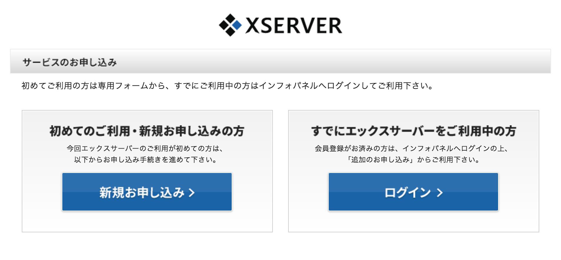 Xserver_003