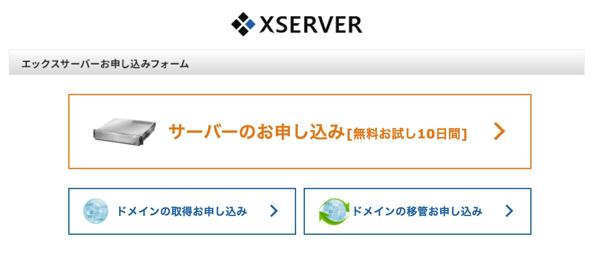 Xserver_004