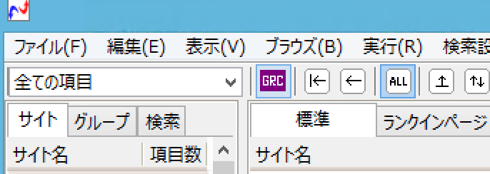 grc07